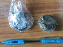 02-03-наркотики
