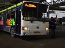 16-03-автобусы