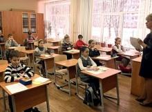 16-03-гимназия