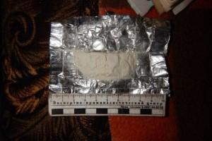 наркопритон-3