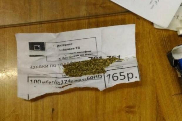 05-04-наркотики