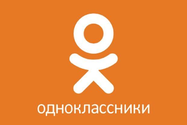 10-04-Odnoklassnik