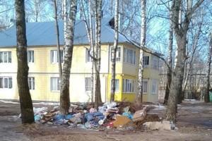 Так выглядела незаконная свалка  близ домов в Кимрах