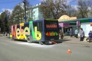 26-04-дтп-автобус