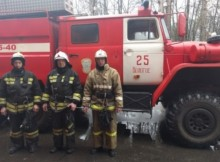 26-04-пожарные