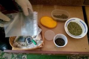 марихуана-1
