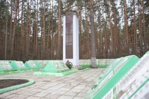 мемориал-тверь
