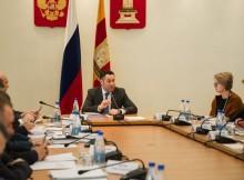 10-05-руденя-совещание