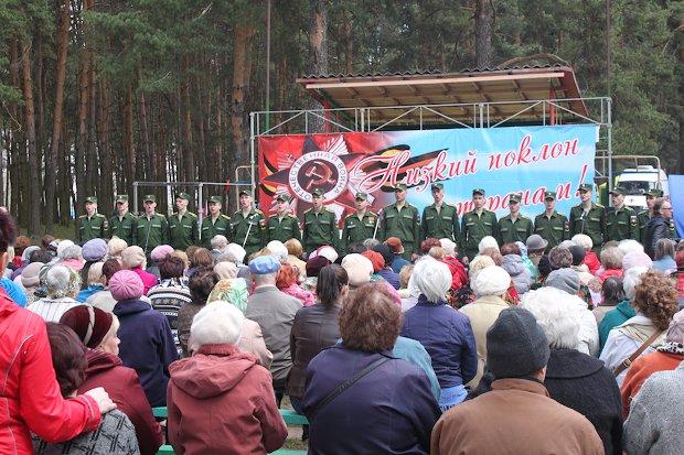 концерт-1