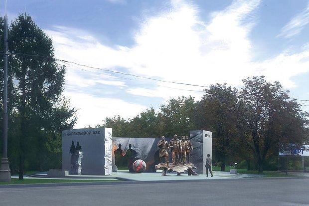 памятник чернобыльцам