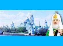 патриарх кирилл-нило-столобенская пустынь.jpg