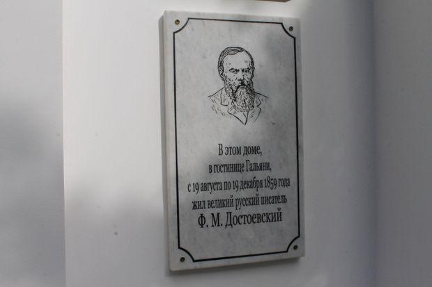 23-06-достоевский
