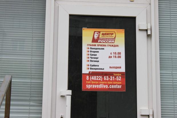 IcW.img_8583.inettools.net.resize.image