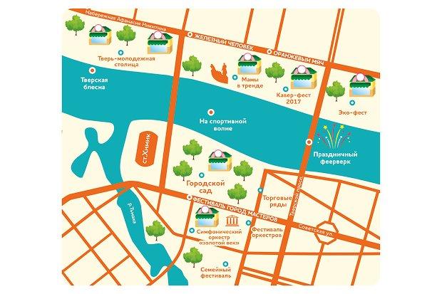 день города-карта