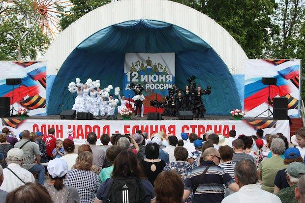 тверь-день россии-1