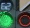 05-07-светофор