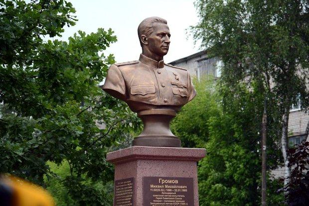 бюст Михаилу Громову
