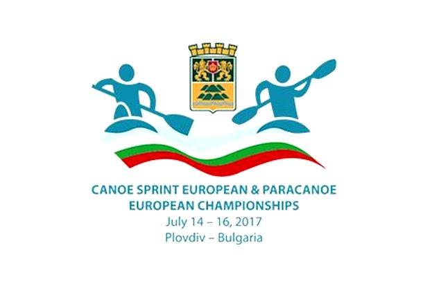 чемпионат европы пловдив