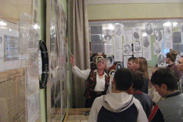 народный музей ахматовой-гумилевых