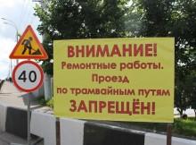 ремонт моста-3