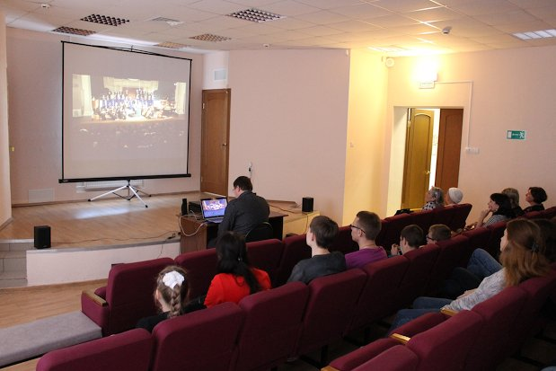 виртуальный концертный зал