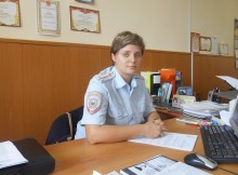 инспектор ПНД из Торжка