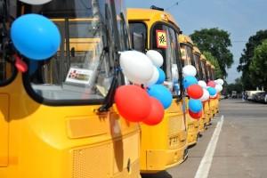 школьные автобусы-1