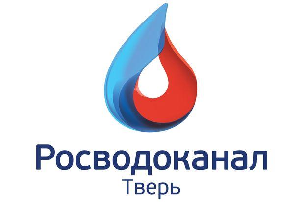 тверь водоканал логотип
