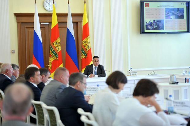 заседание ПТО