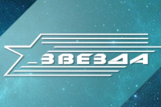 06-09-завод-звезда