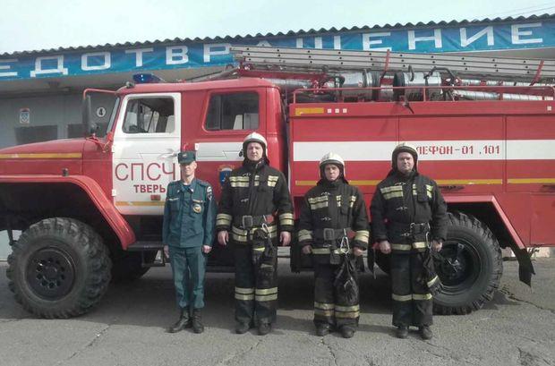 11-09-пожарные