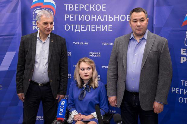 11-09-руденя-выборы