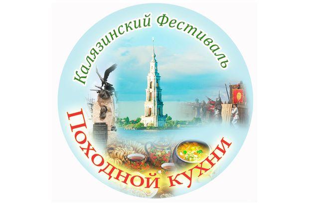 14-09-калязин-фестиваль