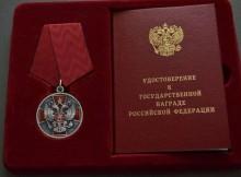 14-09-медаль