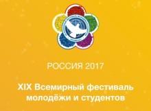20-09-фестиваль