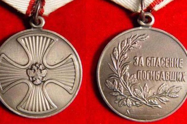 20-09-медаль
