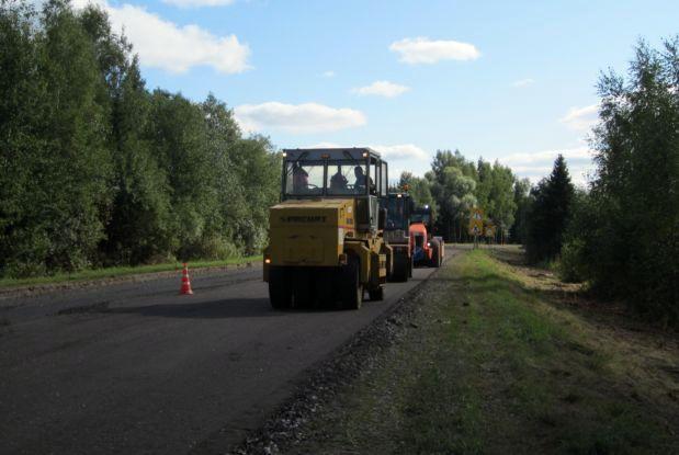 ремонт дороги