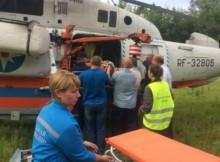 11-10-вертолет