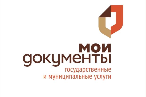 25-10-мфц