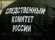 СУ СК