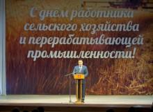 17-11-сельхоз