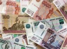 20-11-деньги