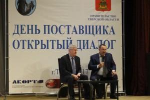 20-11-поставщик1