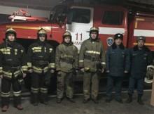 25-11-пожарные