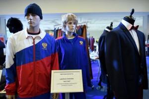 29-11-текстиль