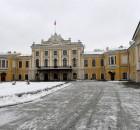 30-11-дворец