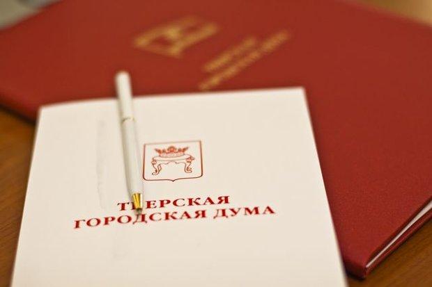Тверская городская Дума-ТГД