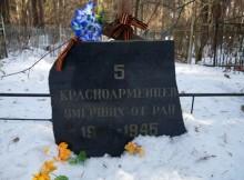 мемориал -николо-малица