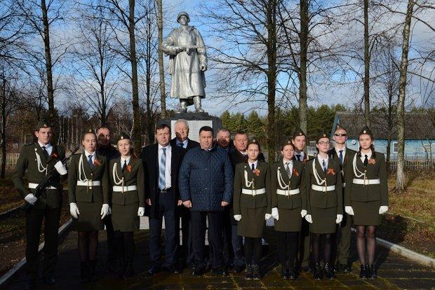 мемориал в жарковском-3
