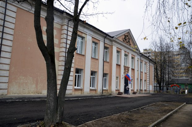 начальная школа №17